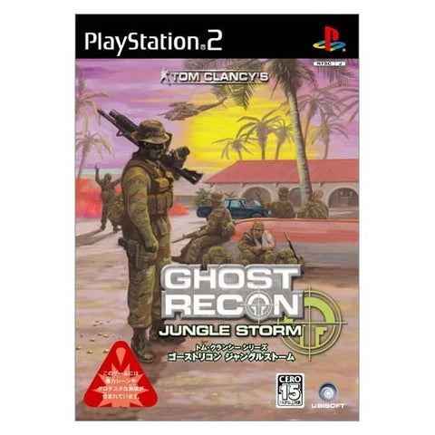 Image for Tom Clancy's Ghost Recon: Jungle Storm