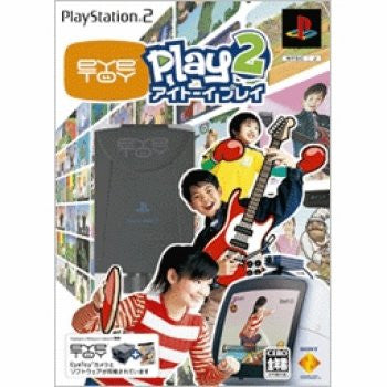 Image 1 for Eye Toy: Play 2 (w/ EyeToy)