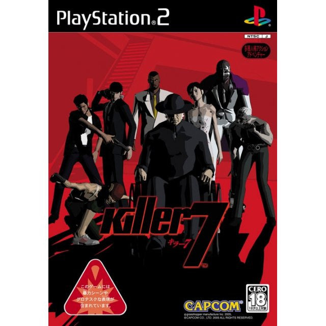 Image 1 for Killer 7