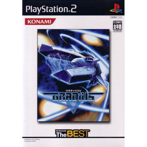 Image for Gradius V (Konami the Best)
