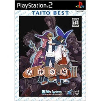 The Castle of Shikigami II / Shikigami No Shiro II (Taito Best)