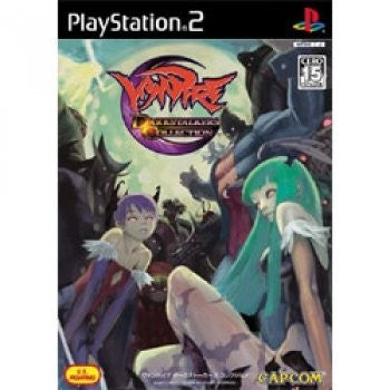 Vampire DarkStalkers Collection