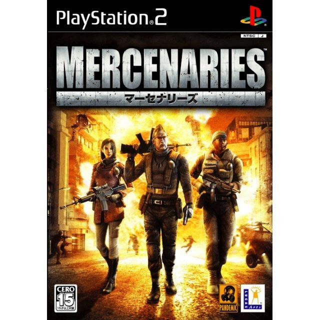 Image 1 for Mercenaries
