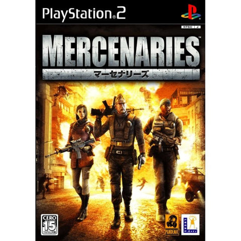 Image for Mercenaries