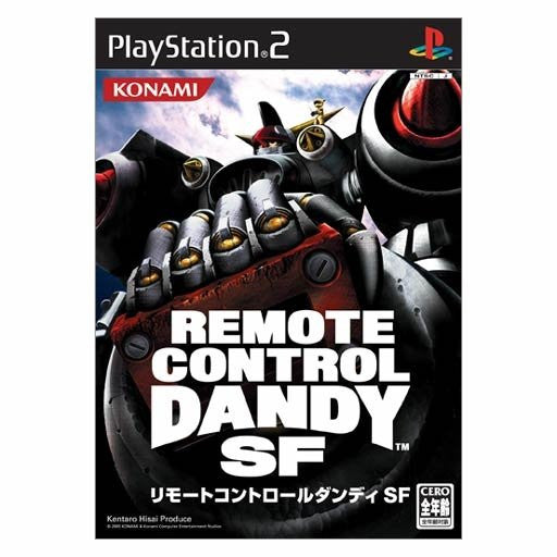 Image 1 for Remote Control Dandy SF