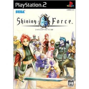 Image 1 for Shining Force NEO