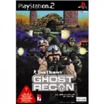 Image for Tom Clancy's Ghost Recon (UbiSoft Best)