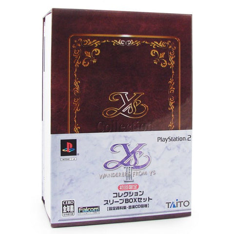 Ys III Wanderers from Ys [Limited Edition]