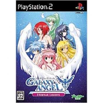 Image for Galaxy Angel: Eternal Lovers