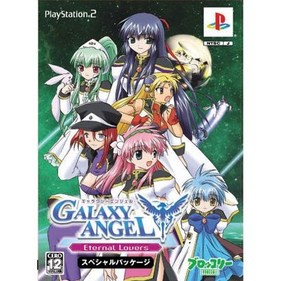 Image for Galaxy Angel: Eternal Lovers [Limited Edition w/ Booklet and DVD]