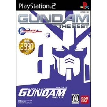 Mobile Suit Gundam Ver. 1.5 (Gundam the Best)