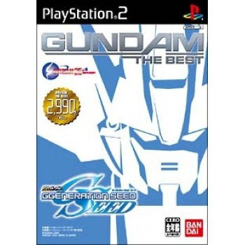 Image for SD Gundam G Generation Seed (Gundam the Best)