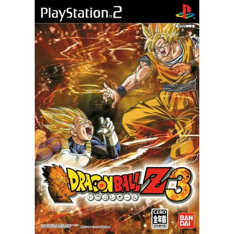 Image for Dragon Ball Z 3