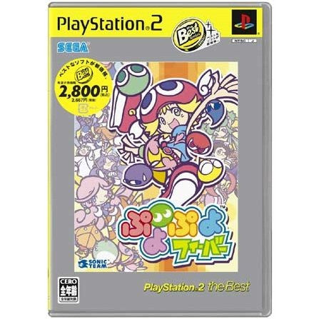 Image 1 for Puyo Puyo Fever (PlayStation2 the Best)