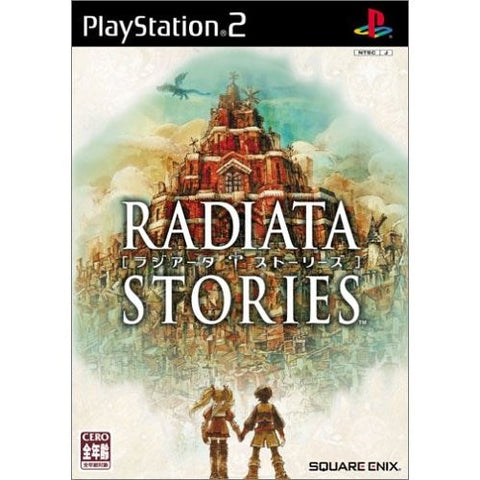 Image for Radiata Stories