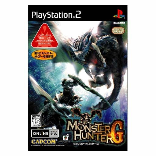 Image 1 for Monster Hunter G