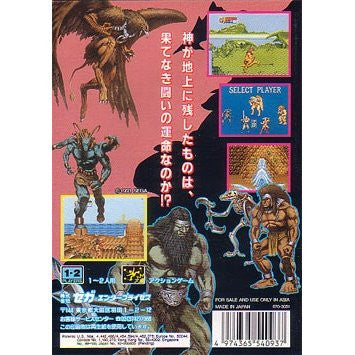 Image 2 for Golden Axe III