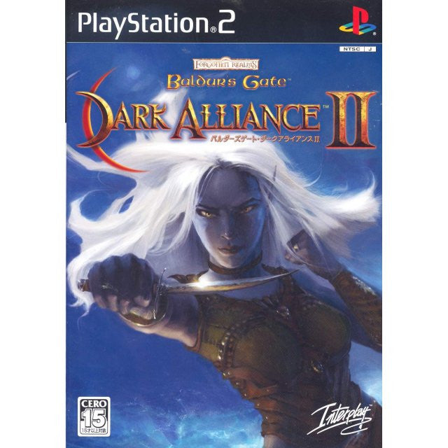 Image 1 for Baldur's Gate: Dark Alliance II