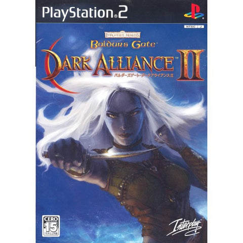 Image for Baldur's Gate: Dark Alliance II