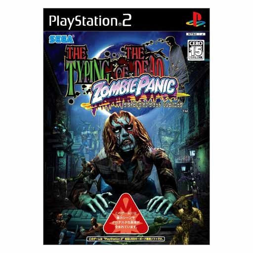 Image 1 for The Typing of the Dead: Zombie Panic