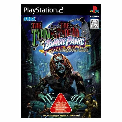 Image for The Typing of the Dead: Zombie Panic