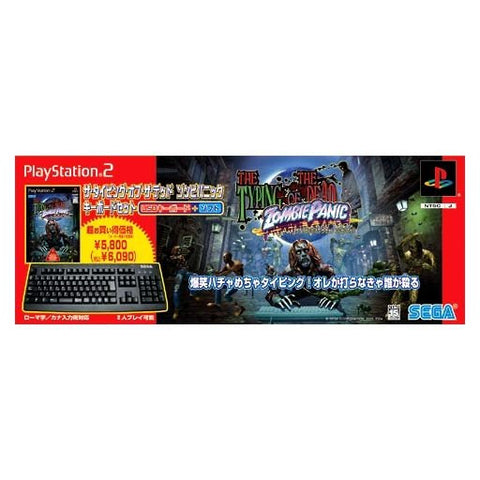 Image for The Typing of the Dead: Zombie Panic (incl. keyboard)