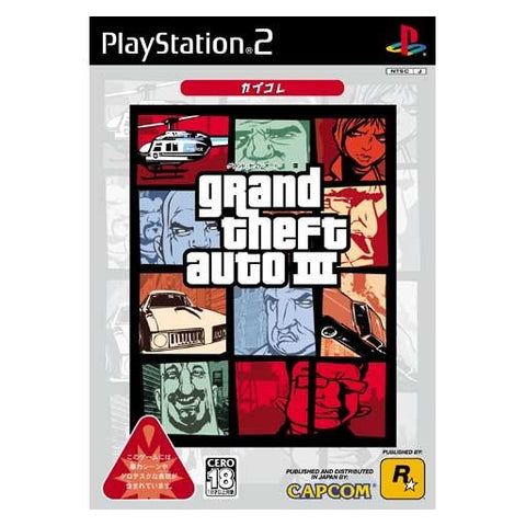 Grand Theft Auto III (CapKore)