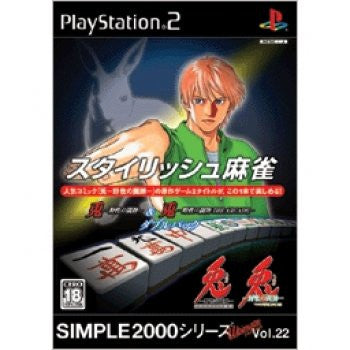 Image for Simple 2000 Ultimate Series Vol. 22: Stylish Mahjong Usagi
