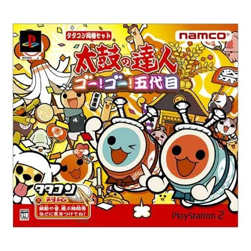 Image 1 for Taiko no Tatsujin 5 (incl. drum controller)