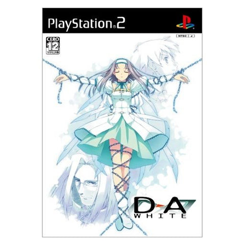Image for D-A: White [Limited Edition]