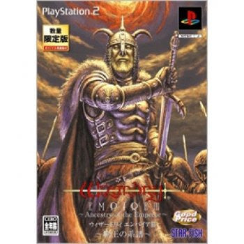 Image 1 for Wizardry Empire III - Ancestry of the Emperor (Good Price Limited Edition)
