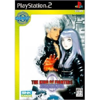 Image for The King of Fighters 2000 (SNK Best Collection)