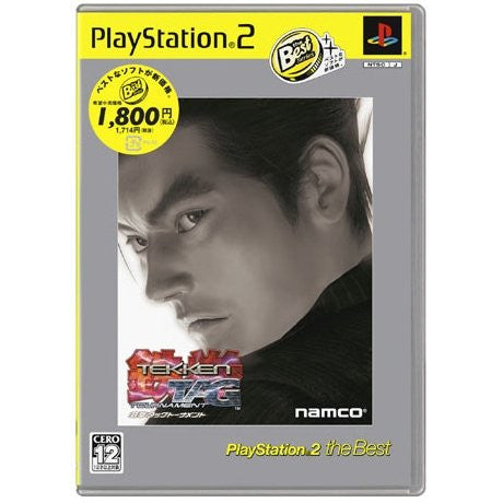 Image for Tekken Tag Tournament (PlayStation2 the Best)