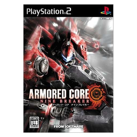 Image for Armored Core: Nine Breaker