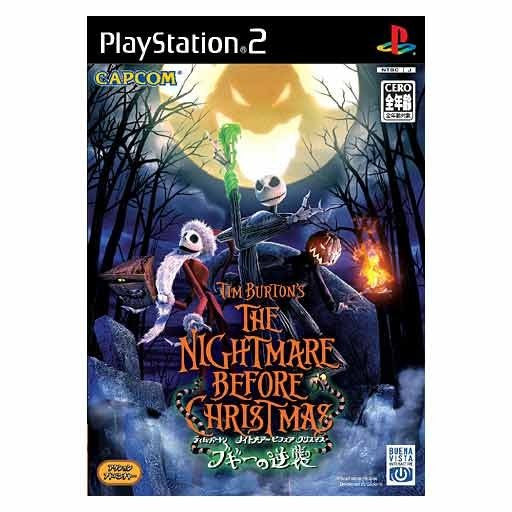 Image 1 for The Nightmare Before Christmas