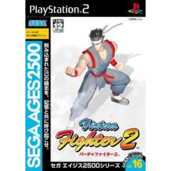 Image 1 for Sega AGES 2500 Series Vol. 16 Virtua Fighter 2
