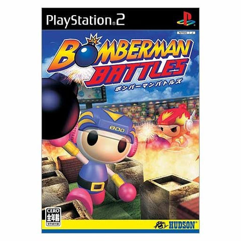 Image for Bomberman Battles