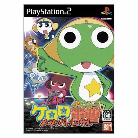 Image for Keroro Gunsou: MeroMero Battle Royale