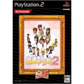Image for Mahjong Yarouze! 2 (Konami Palace Selection)