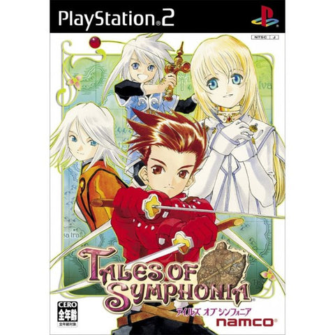Image for Tales of Symphonia