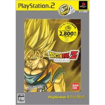 Image for Dragon Ball Z: Budokai (PlayStation2 the Best)