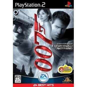 Image for James Bond 007: Everything or Nothing (EA Best Hits)
