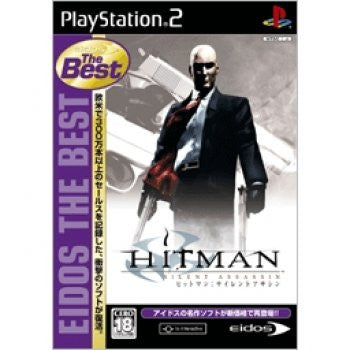 Image for Hitman: Silent Assassin (Eidos The Best)