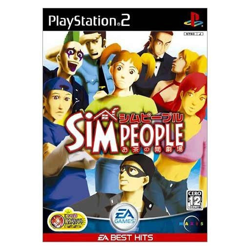 Image 1 for SIM People (EA Best Hits)