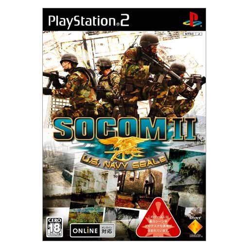 Image 1 for SOCOM II: U.S. Navy SEALs