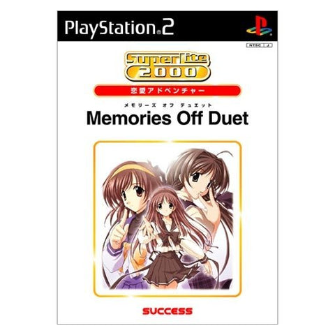 Image for SuperLite 2000: Memories Off Duet - 1st & 2nd stories