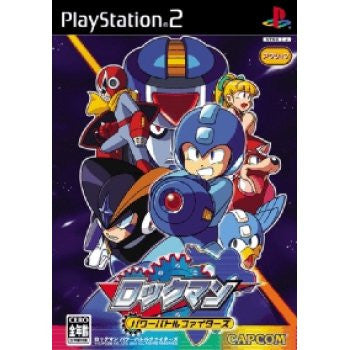 Image for RockMan Power Battle Fighters