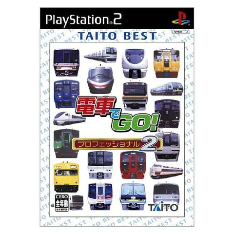 Image for Densha de Go! Professional 2 (Taito Best)