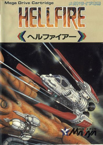 Image for Hellfire