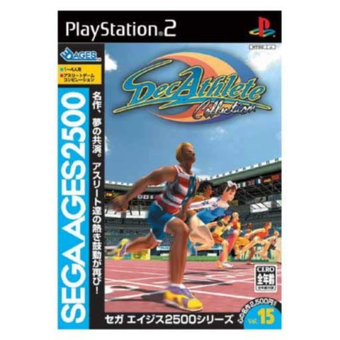 Sega AGES 2500 Series Vol. 15 DecAthlete Collection